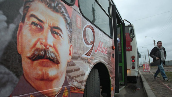 Resultado de imagen para stalin bus