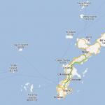 EE.UU. planeaba que toda la isla de Okinawa fuera convertida en base militar en 1945-46: documentos