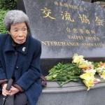 """En la ONU, Corea del Sur y China culpan a Japón por """"mujeres de confort"""""""