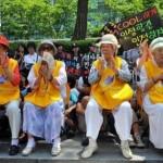 """""""Mujeres de Confort"""" demandan a banda de rock japonesa"""