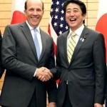 La Base de Futenma estará lista para ser devuelta en el año fiscal 2022 o después.