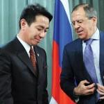 Rusia y Japón comienzan conversaciones sobre disputa territorial