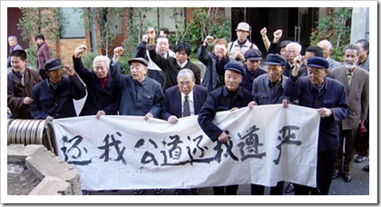 Chiforcedl.nagasakicourt2004