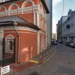 Bomba de la 2GM fue encontrada en antigua iglesia a 400 metros del Kremlin