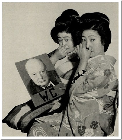 geisha-and-wc