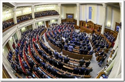 parlamento-de-ucrania