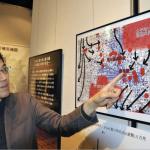 Mapa del bombardeo de Tokio en 1945 muestra el desastre causado por las bombas incendiarias