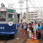 En Hiroshima viejo tranvía reanudará el servicio después de 70 años para recordar los horrores de la bomba atómica