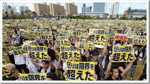 okinawans-protest