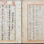 Discurso del Emperador Hiroito en la Dieta fue corregido varias veces