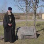 El cementerio alemán en Sologubovka, Rusia