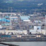 Encuentran una bomba de la Segunda Guerra Mundial en la planta nuclear de Fukushima
