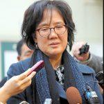 Una Corte coreana revierte mandato judicial favorable a autora de libro sobre las Mujeres de Confort