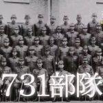 Publican lista de nombres del personal adscrito a la Unidad 731 de las fuerzas armadas japonesas.