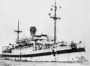 HMAS Centaur