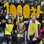 Mujeres de Confort coreanas manifiestan contra Japón