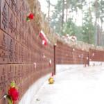 Aparece 'Lista Bielorrusa' de las víctimas de Masacre de Katyn