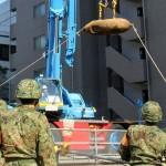 Desactivada bomba de la Segunda Guerra Mundial en Tokio