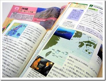 textos-japoneses-2014