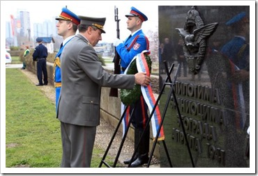 belgrado-2012