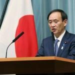 Diario de Corea del Sur dice que la Bomba-A en Japón fue un 'castigo divino'