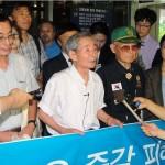 Corte de Corea del Sur ordena pagar por trabajos forzados a Nippon Steel