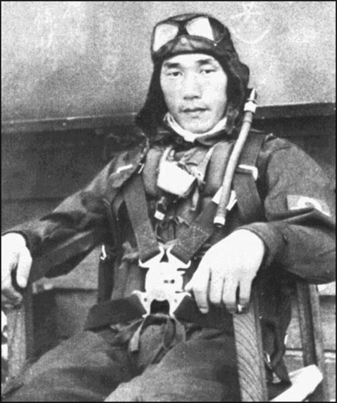 Exponen espada Samurai de piloto japonés que bombardeó Oregon – Blog de  Exordio