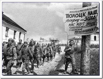 Operation-Bagration-eastern-front-1944