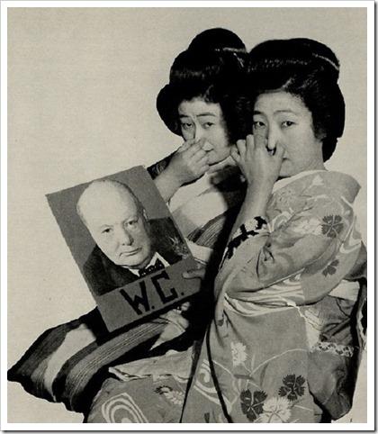 geisha-and-wc