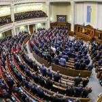 El Parlamento de Ucrania analiza el papel del ejército nacionalista durante la Segunda Guerra Mundial