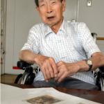 Ex guardia Imperial recuerda el intento de Golpe de Estado en vísperas del anuncio de la rendición japonesa