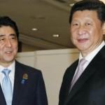PM, Shinzo Abe de Japón no asistirá a celebración por aniversario de fin de la guerra mundial en China