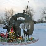 Monumento para honrar a batallones de renos de la Segunda Guerra Mundial