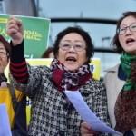 Japón propone nuevo fondo para compensar a ex 'mujeres de confort'