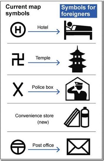 mapas-japoneses