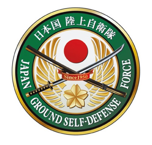 emblema-gsdf-de-japon