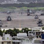 Corte Suprema de Japón falló a favor de reubicación de Base Aérea de Futenma