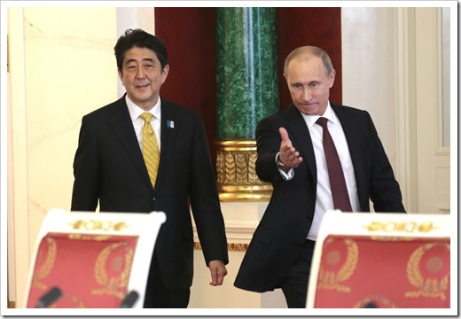 Russia Japan