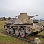 Falso remache era un timbre en el interior del tanque Tipo 95