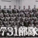 Documental sobre la Unidad 731 del Ejército Japonés recibe elogios en China