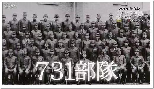731-unit