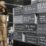 Trabajadores forzados surcoreanos ahora demandan, no a Tokio, sino a Seúl