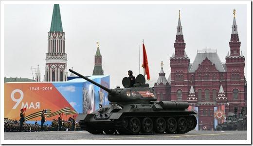 moscu-parade